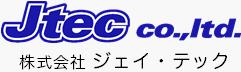 株式会社ジェイ・テック(千葉県船橋市)